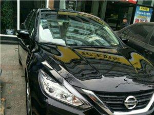 新汽車低價銷售