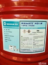 回收库存化工原料,回收油漆厂原料,印染厂原料13463097121