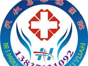 民权县宠物医院