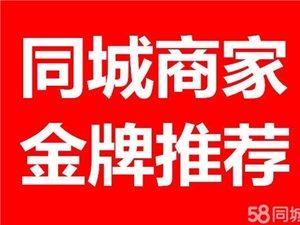 漯河专业家庭保洁,清洗维修油烟机,空调,太阳能,