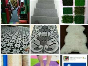 出售地毯,PVC地板革,仿真草坪
