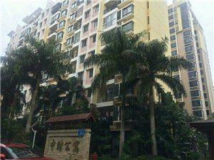 中财公寓精装两房南北通透毗邻赛维阳光白沙门公园