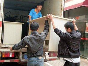 洋浦如意搬家公司,家具拆装。