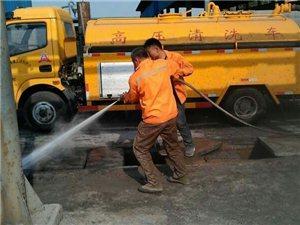 临泉县专业管道疏通墙体开孔公司
