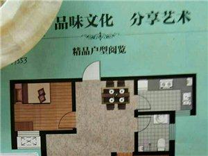 温泉二期2室2厅1卫49万元