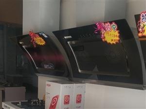 西门子高端厨卫电器