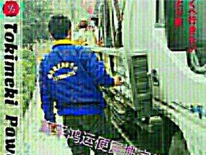 富平鴻運搬家貨運