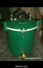 高压电锅出售,全新的,箱说都有,要的联系