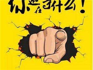 景县江龙装饰工程有限公司