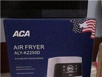 新的空气净化器和空气炸锅,都是全新的,现便宜出售。