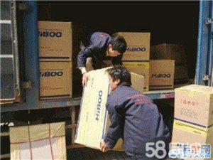 儋州长短途 搬家 拉货 空调 热水器 家具等拆装