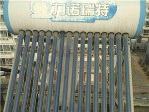 青州市太阳能维修电话