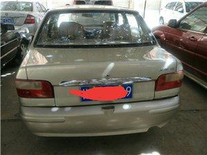2008年夏利出售