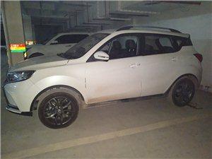 陆风X2新车出售