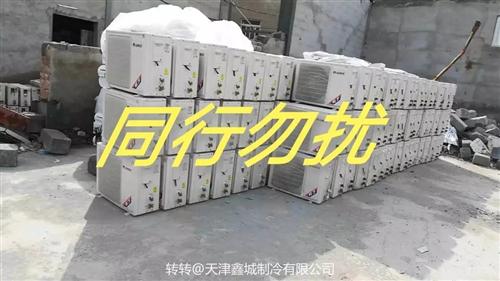 天津以外地地区可以联系客服.外地客服发物流不包邮.自己找人当地安装公司安装保修3个月 !!!!!!...