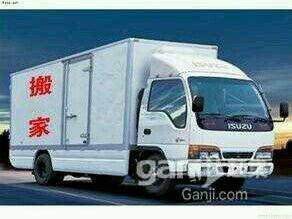低价搬家公司干零活15585500804