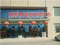 阿拉爾黃(huang)金商區(qu)