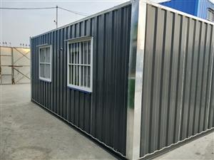 出售回收出租集装箱房、彩钢房、彩钢二层