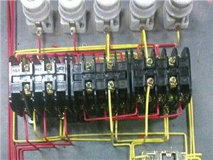 電工綜合維修