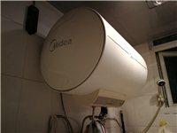 美的牌密闭式电热水器,由于有天然气了就不用这个了,需要的电话联系