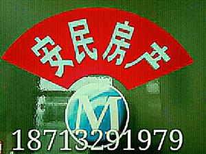 名仕鑫城精装2室51万元