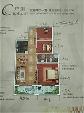 国际贸易城3室2厅2卫72万元