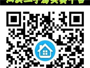 香港花园3室2厅1卫66万元