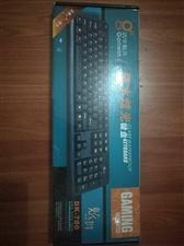 清华炫光USB键盘,便宜出手了,9成新,没怎么用过,给钱就卖了