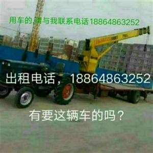 400拖拉机吊车