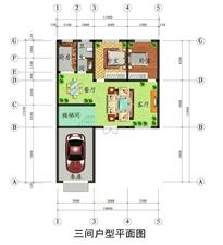 城固五郎庙高湾移民新区4室4厅2卫33万元