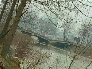 爆料,朱砂沙场学校那里的桥塌了。