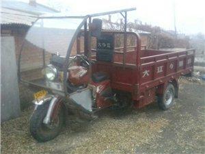 大江三轮车