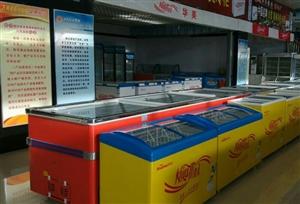 收购二手冰柜。1000。濯水