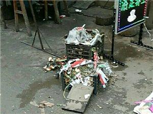 冬瓜山市场太卫生太脏了,扫地的根本不得扫