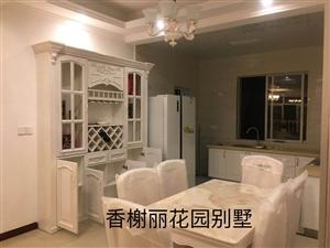 香榭丽别墅 6室3厅3卫豪装 310平米