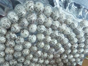 7mm正圆星月菩提,高密顺白,108颗+6颗备籽,做女士手链不错,颗颗正月,月朗星稀