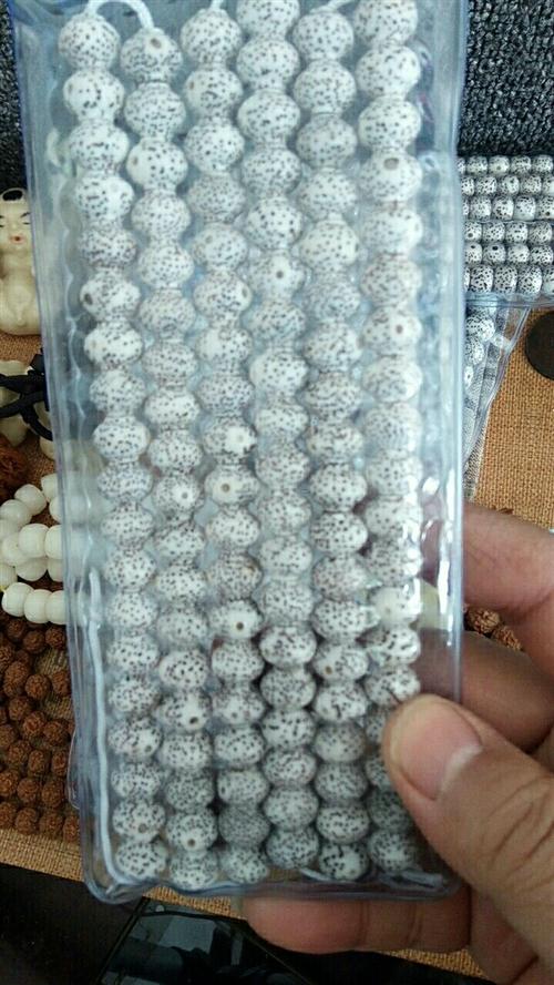 星月菩提灯笼珠,尺寸8*11mm,108颗+6颗备籽,颗颗正月,海南料