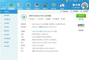 台式家用游戏办公电脑,12月份买的3500多,因为最近要去深圳发展,不方便带,现在?#22270;?#20986;手,2400...