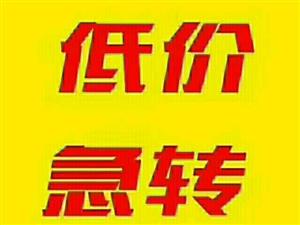 盛港国际3室包改名62万元