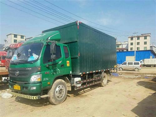 卖车:福田欧马可厢式货车