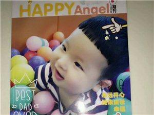 美印照片書,可印68張照片,記錄寶貝成長的故事!