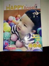 美印照片书,可印68张照片,记录宝贝成长的故事!