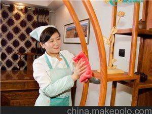 秀山家政清洁打扫,疏通,钻孔,水电维修等服务