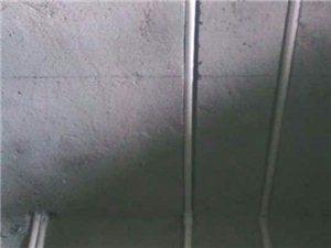 专业水电暖安装,木工衣柜橱柜吊顶