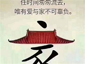 荥阳 郑西理想城 3室2厅2卫 76万元