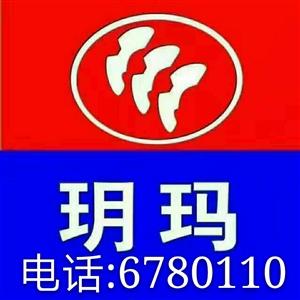澳门新濠天地线上网址钥玛指纹锁安装服务电话6780110