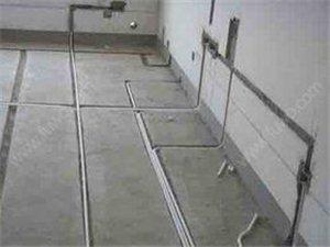 专业改水·电·防水及改造
