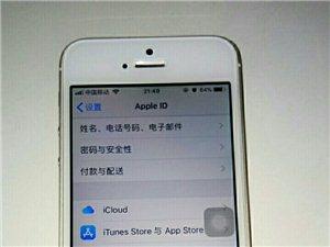 9成新苹果5s自用机可以小刀