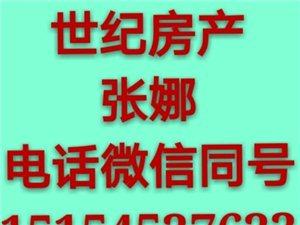【温馨佳苑北】,3室,1200元/月