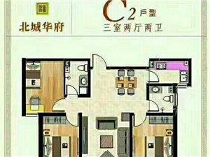 北城华府3室2厅2卫58.5万元